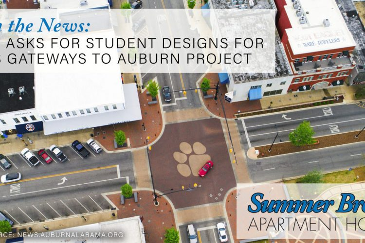 In the News: City Asks for Student Designs for its Gateways to Auburn Project